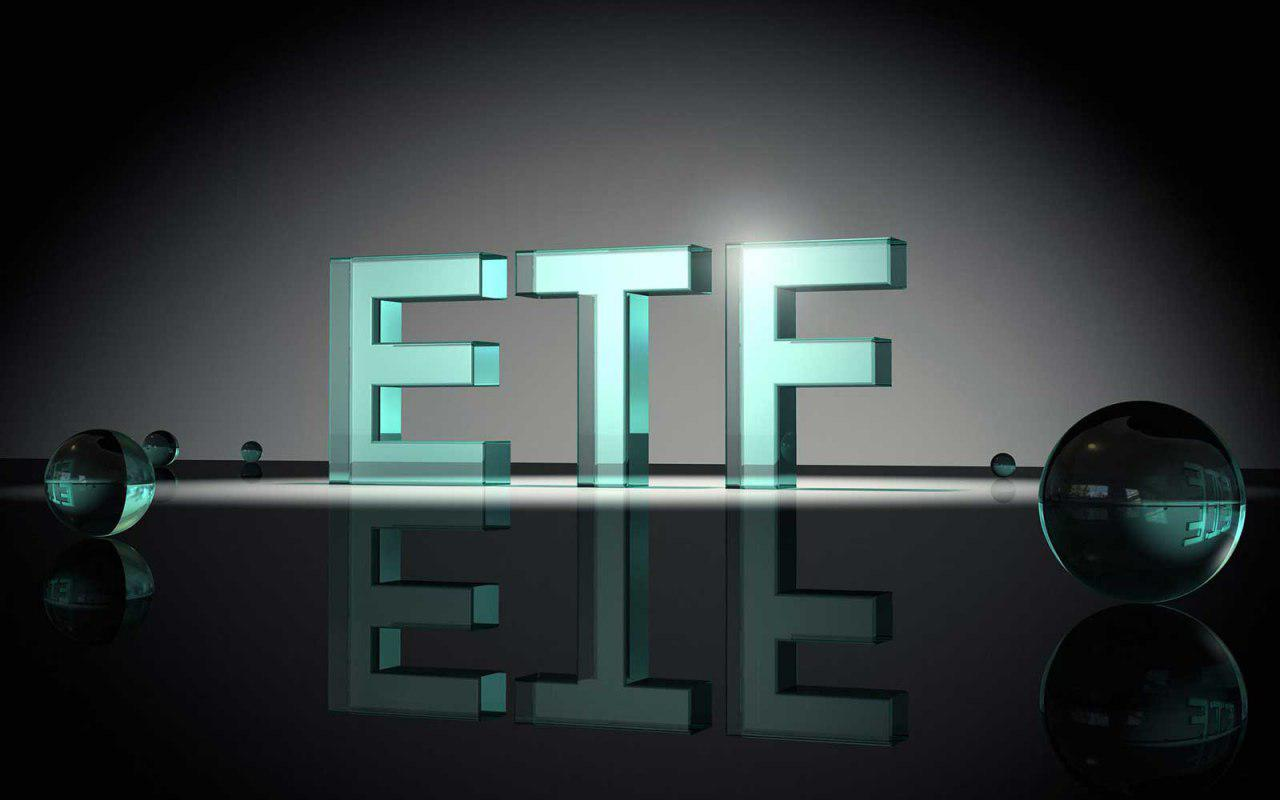 ETF - Биржевые фонды