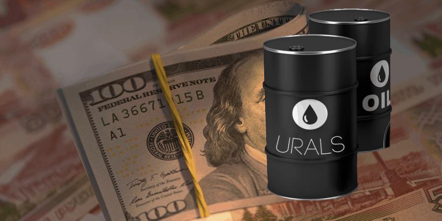 Нефтяная биржа