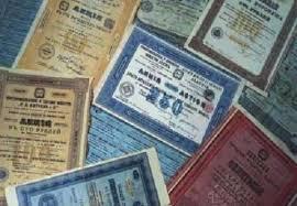 Конвертируемые ценные бумаги