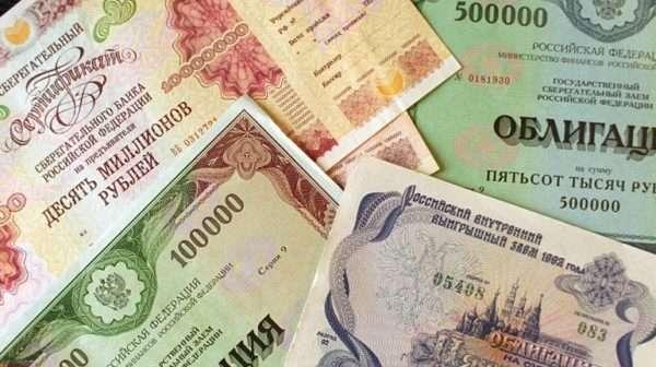 Срочные ценные бумаги